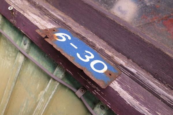 Rimg5756