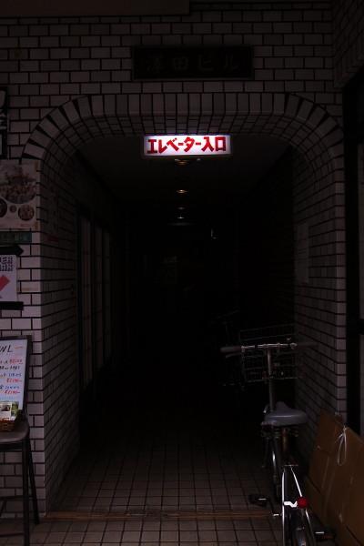 Rimg6875